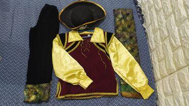 Карнавальный костюм форма Пирата для детского сада с 5-8 лет в