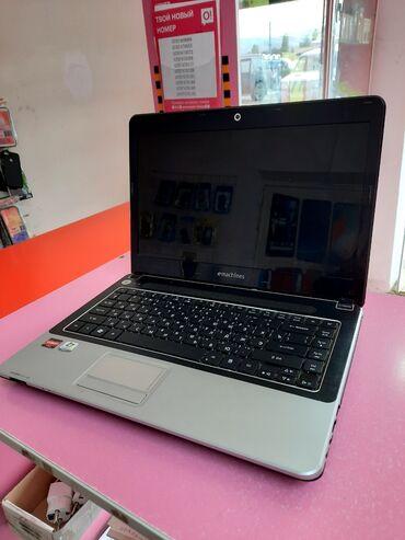 Другие ноутбуки и нетбуки