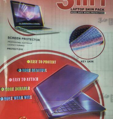 наклейка-для-ноутбука в Кыргызстан: СКИДКА -40% на Защитные пленки для ноутбуков 3в1Наклейка на корпус