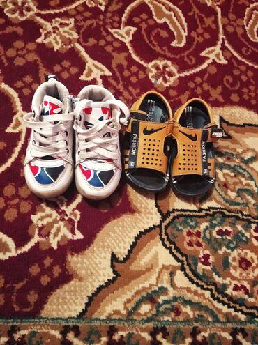 Дет обувь состояние отличное размер 22,23 Адидас оригинал оба 200