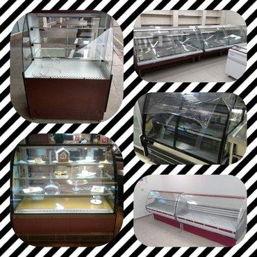 Витринные холодильники для ваших магазинов!  в Лебединовка