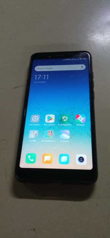 Б/у Xiaomi Redmi Note 5 64 ГБ Черный