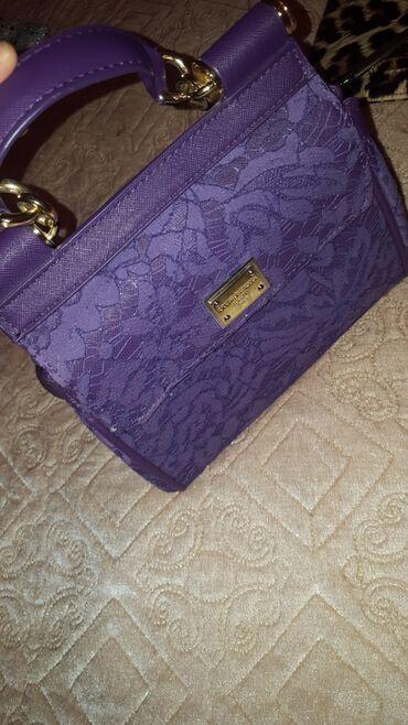 Продаю сумку фиолетовый цвет почти новаятолько самовывоз не