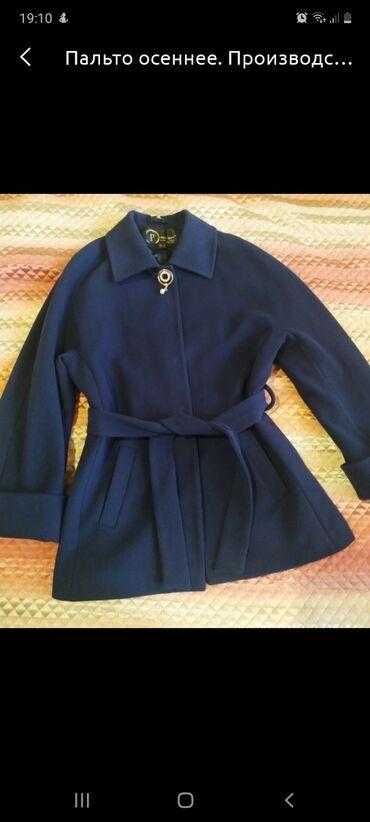 Турецкое кашемировое пальто. Очень качественное, не скатывается