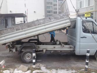 Кантский цемент от 2 до 15 тонн в мешках доставка