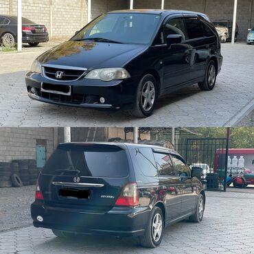 установка газа на авто цена in Кыргызстан   ДРУГОЕ: Honda Odyssey 2.3 л. 2002   200000 км