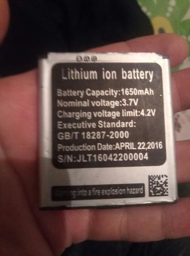 Другие аксессуары для мобильных телефонов в Кыргызстан: Продаю батарейку за 300сом