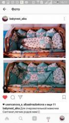 Бортики на детскую кроватку, по всем вопросам пишите в вот сап в Бишкек