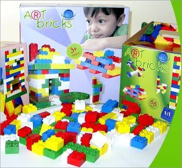 Art brick kocke  Nove neotvorene  Kutija ishabana