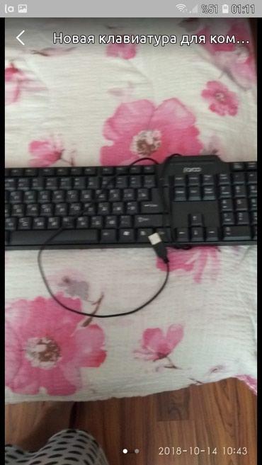 фортепиано на клавиатуре в Азербайджан: Новая клавиатура для компьютера