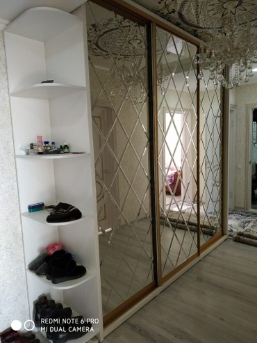 Купе декоративные зеркалом в Бишкек