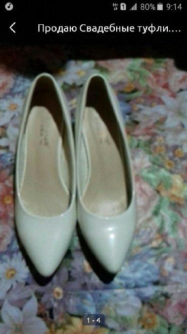 туфли одеты один раз в Кыргызстан: Женские туфли 37