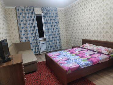 сутки дом в Кыргызстан: 1 комната, 44 кв. м С мебелью