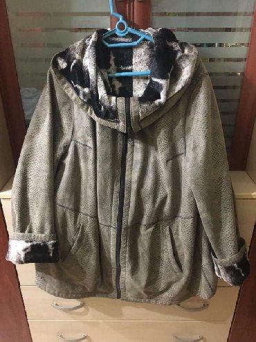 Куртка,набук,двухсторонняя,утепленная