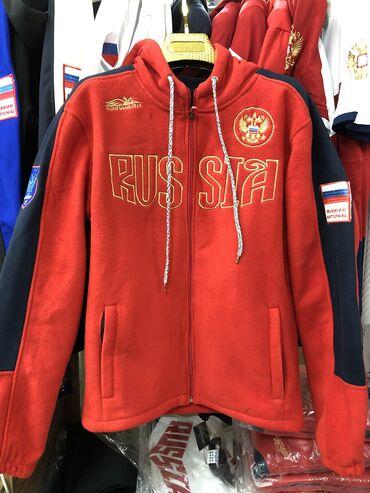 ������������������ �� в Кыргызстан: Толстовка Россия Russia