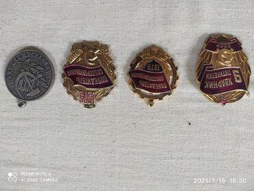 Продаю значки в отличном состоянии СССР