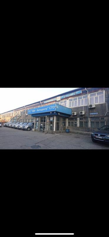 СТО ! ЭВИ-АВТОЦЕНТР ! в Бишкек