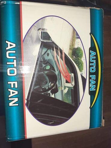 Karate oprema - Srbija: Auto ventilator Auto Fan M. Izuzetno korisna napava koja ce umanjiti