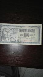 Novac stari papirnati prodajem - Nis