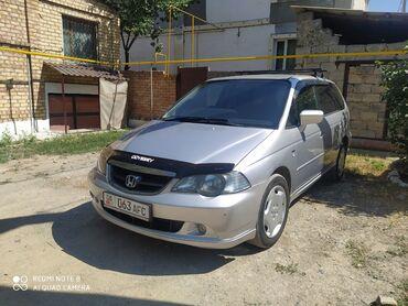 Honda Odyssey 2.3 л. 2002 | 260 км