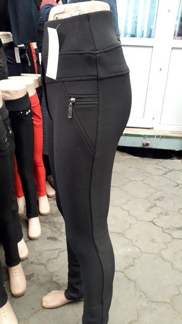 Требуется заказчик на пошив женских брюк в Кант