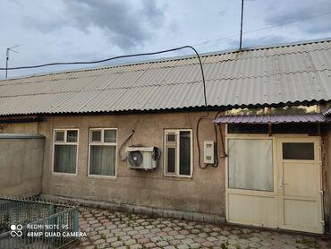 продам опилки в Кыргызстан: Продам Дом 103 кв. м, 9 комнат
