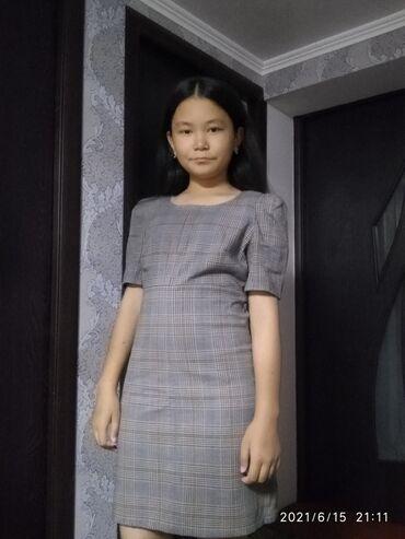 Личные вещи - Пульгон: Другая женская одежда