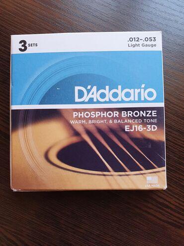 гитары бишкек in Кыргызстан | ГИТАРЫ: Струны D'Addario (дадарио) для акустической гитары фосфор бронза. Ориг