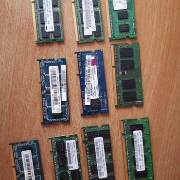 Оперативная память - Кыргызстан: Продаю оперативную память на ноутбукЕсть разная, разными частотами и
