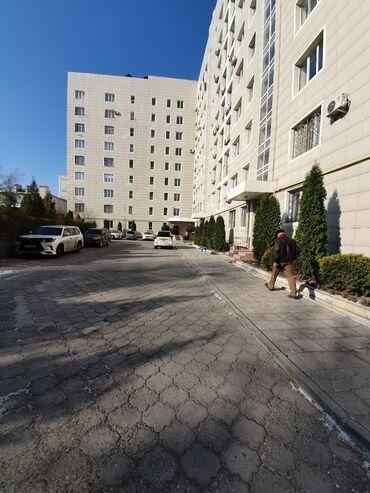квартиры восток 5 в Кыргызстан: Продается квартира: 5 комнат, 270 кв. м