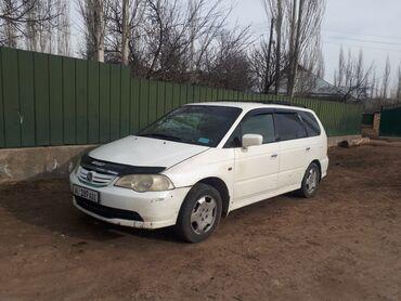 Honda Odyssey 2.3 л. 1999 | 330000 км