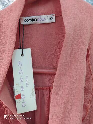 рубашка от mexx в Кыргызстан: 46-48 размер  Можем где нибудь в городе встретиться