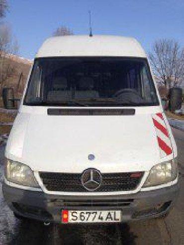Mercedes-Benz в Токмак: Mercedes-Benz Sprinter 2003 | 380000 км