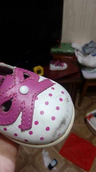 Туфли Котофей кожа, длина подошвы 14 см. 21-22 размер, носили только