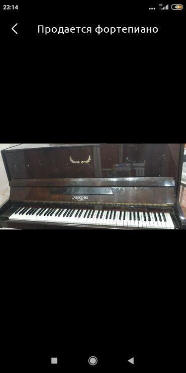 Пианино, фортепиано - Кыргызстан: Пианино, фортепиано