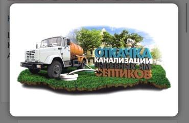 ad-image-49967008