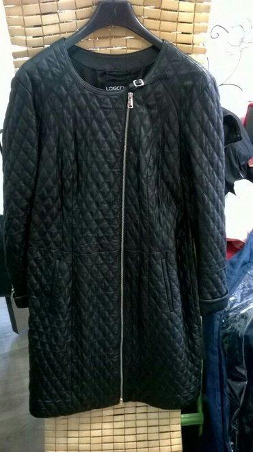 Кожаное пальто стёганое размер 50 , обращаться по телефону в Бишкек