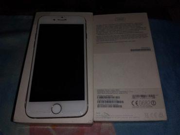 Продам айфон 7 оригинал с коробкой в Бишкек