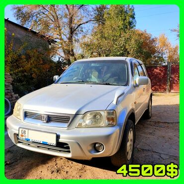 honda cr v бишкек в Кыргызстан: Honda CR-V 2 л. 1998 | 253000 км