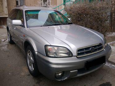 субару ланкастер в Кыргызстан: Subaru Outback 3 л. 2002 | 330000 км