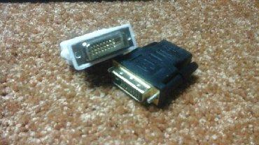 Переходники : DVI - VGA DVI -HDMI