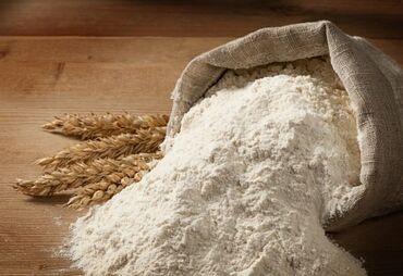 ОПТОМ! МУКА! ТОЛЬКО ОПТОМ из Казахстанской пшеницыДани, Дильноза