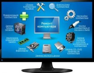 качественный ремонт компьютеров и ноутбуков. проблемы с электроникой?  в Бишкек