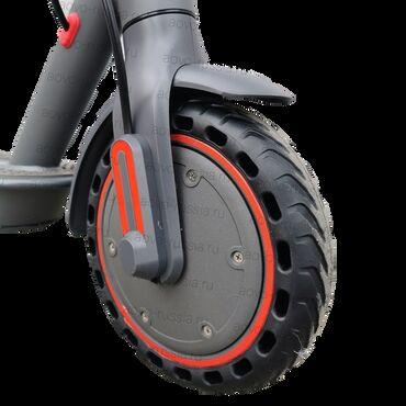 Перфорированная шина для электросамокатов Xiaomi Mijia M365/M365 Pro