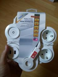 | Zabalj: Wi fi smart produzni kabelNovo, kontrolise se preko mobilne