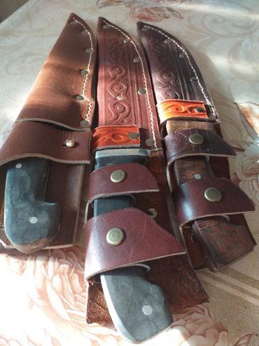 Ножи для резки скота. в Каракол