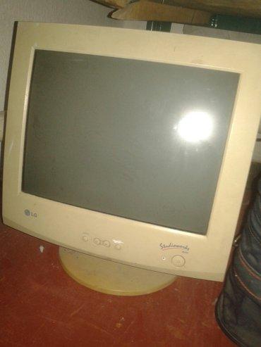 срочно продаю компьютер долго непользовались и когда включили появилос в Бишкек