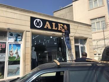 vizitkalar - Azərbaycan: Reklam, çap   Vinil, Bilbordlar   Çap