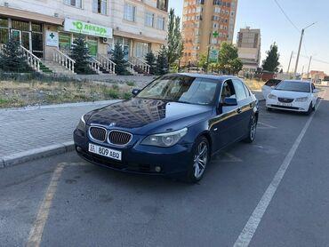 bmw kaplja в Кыргызстан: BMW 5 series 3 л. 2004 | 280000 км