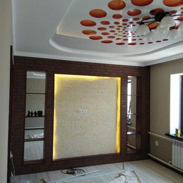 Натяжные потолки. в Бишкек